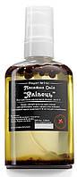 Массажное масло для тела Можжевельник Чистотел 110мл (7.08МОл)