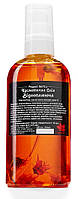 Масло для тела ЧистоТел Восстанавливающее 110мл (5.11АКц)
