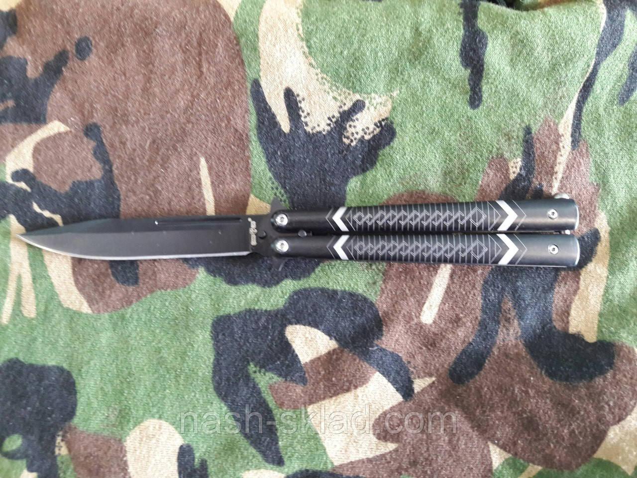 Нож бабочка Балисонг, подарок для парня, удобный и практичный