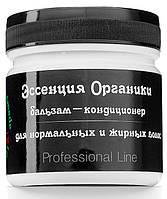 Бальзам-Кондиционер ЧистоТел для нормальных и жирных волос Professional Line 180мл (91.041Вол)