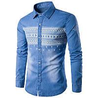 Мужская рубашка Arthur СС8600
