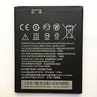 Аккумуляторная батарея (АКБ) для HTC BOPE6100 (Desire 620/Desire 620G), 2100 мАч