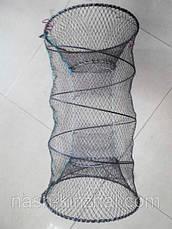 Ятерь (Вентерь) для ловли раков, рыбы 60х110см, фото 2