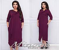 Платье миди асимметрия с карманами свободный  крой 48+, фото 1