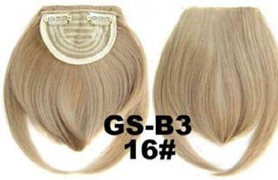 Накладная челка на клипсах из искусственных волос 16 бежевый блонд