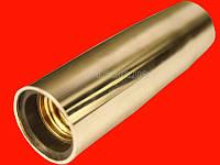 Газовое сопло для полуавтоматической горелки Abicor Binzel (Германия) 145.D001