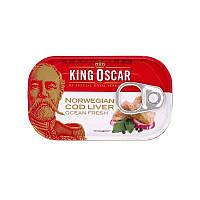Печень трески King Oscar 120г