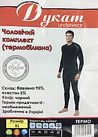 Термо белье мужское на байке ™Дукат