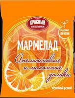 """Мармелад """"Апельсиновые_и_лимонные дольки"""""""