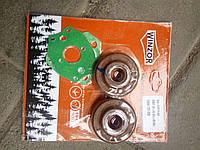 Набор прокладок с сальниками к бензопиле Husqvarna 137-142