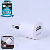 Зарядное устройство Mini U5 RMT5288 1A