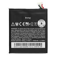 Аккумуляторная батаря (АКБ) для HTC BJ40100, 35H00185-01M (Z250E/Z320E/Z520e/Z560e One S), 1650 мАч