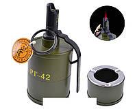 Оригинальная пепельница + зажигалка ГРАНАТА РГ-42