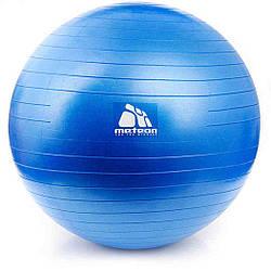 М'яч для гімнастики Meteor з помпою (31133-31174)