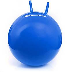 Фітбол Meteor з рогами синій (31121)