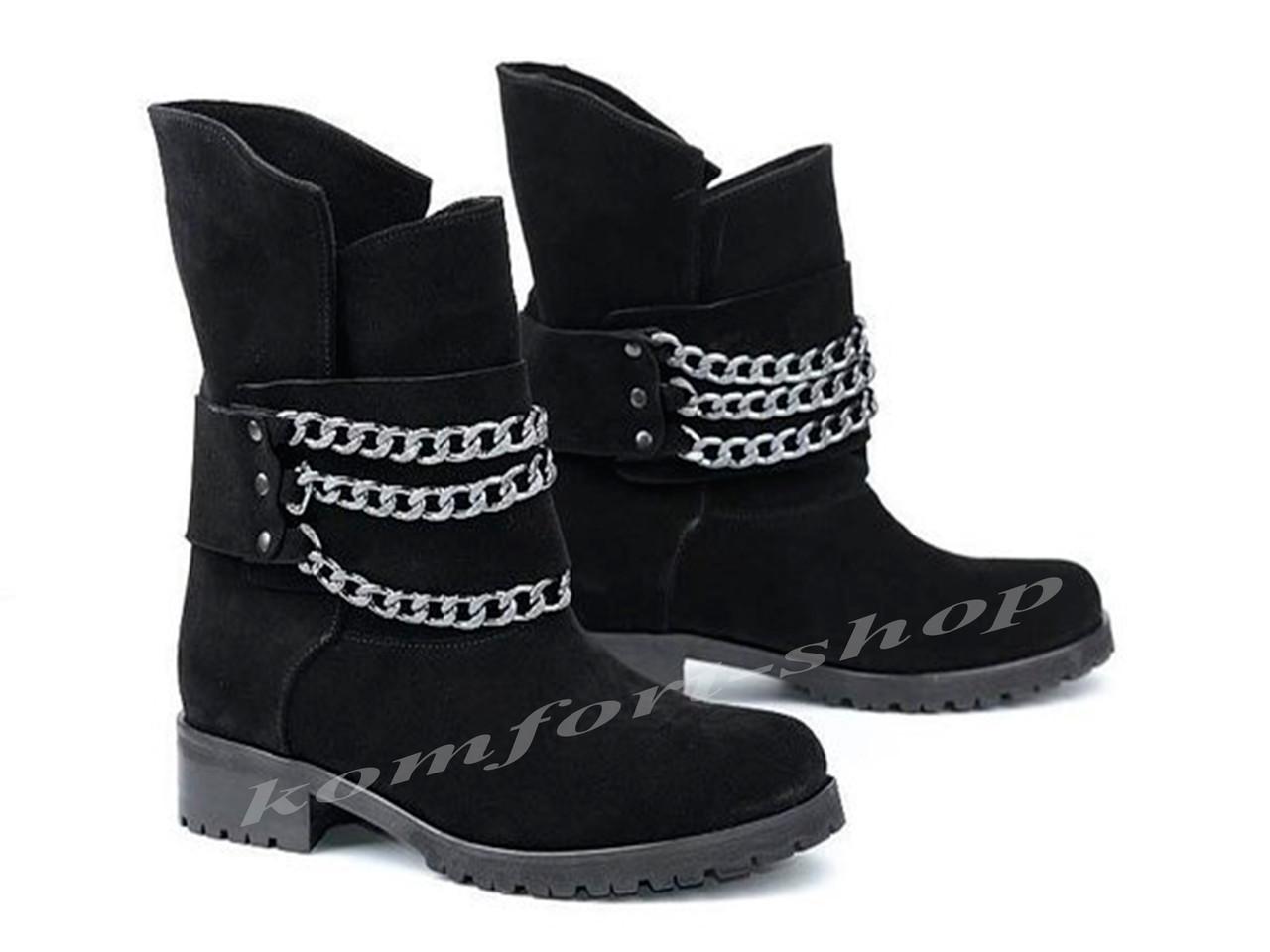 Ботинки  замшевые с цепочкой V 988