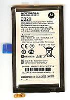Аккумуляторная батарея (АКБ) для Motorola EB20 (XT885/XT889/XT910/XT916/MB886), 1750 мАч