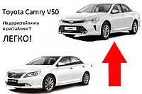 Тюнинг комплект рестайлинга Toyota Camry v50 2011-2014 в v55 2015+ , фото 1