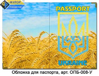 Обкладинка на паспорт для вишивки бісером з куточками (зшита) (ОПБ-008-У)