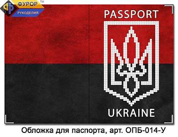Обкладинка на паспорт для вишивки бісером з куточками (зшита) (ОПБ-014-У)