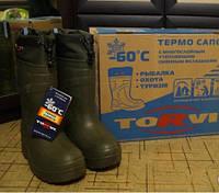 Сапоги для зимней охоты и рыбалки Torvi, утепленные, - 60С, супер качество