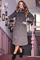 Зимнее женское теплое пальто 50, 52, 54, 56, 58, 60 размер.Зимове жіноче пальто