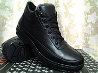 Стильные мужские зимние комфортные ботинки Madoks