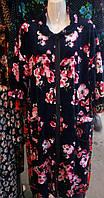 Красивый велюровый халат большого размера 48-56 р-р