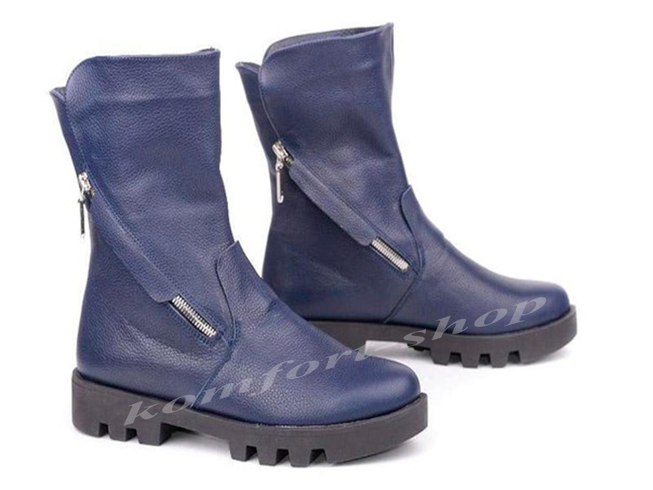 Женские синие  кожаные  ботинки V 1049