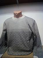 Мужская кофта,свитер, реглан, нарядна ,светлая,теплая