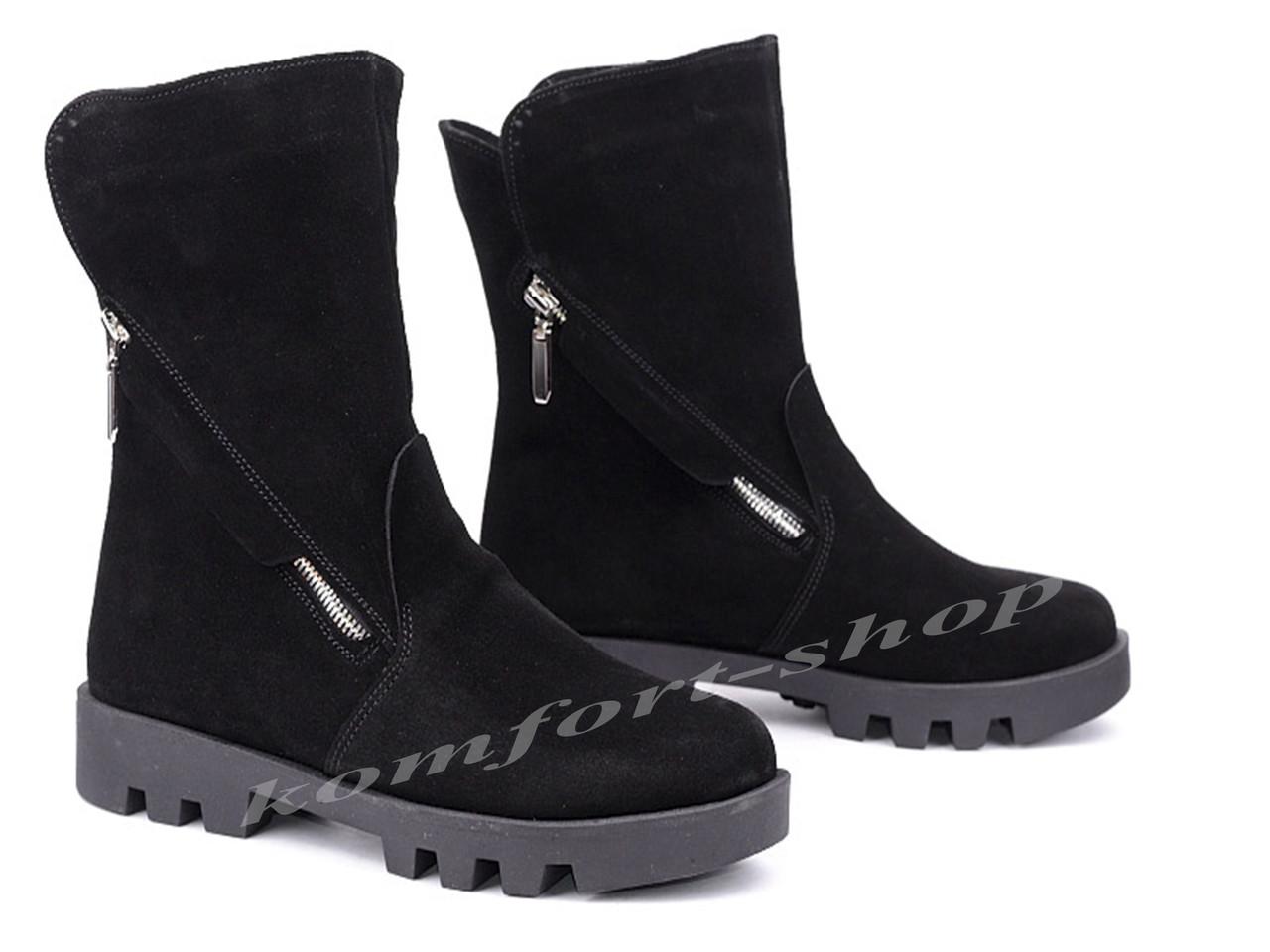 Ботинки  демисезонные  замшевые V 1049