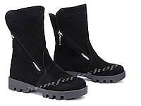 Ботинки  зимние  замшевые V 1049