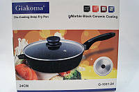 Сковорода Giakoma 24 см G-1031-24