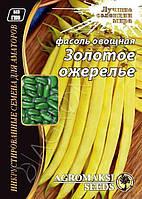 """Фасоль овощная """"Золотое ожерелье"""" 15г ТМ Агромакси"""