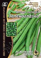 """Фасоль овощная """"Зеленоглазка"""" 15г ТМ Агромакси"""