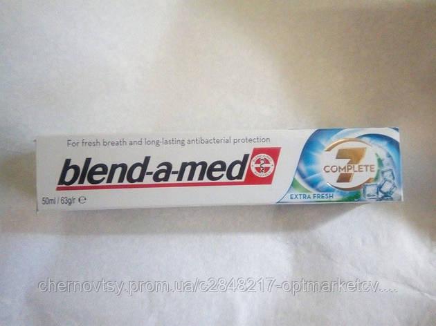 ЗУБНАЯ ПАСТА BLEND-A-MED 7 COMPLETE EXTRA FRESH 50мл, фото 2