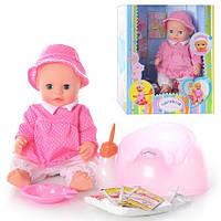 Кукла Tongde Валюша 0908