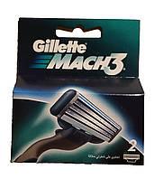 Gillette Mach-3 сменные картриджи для бритья (2 шт) Франция