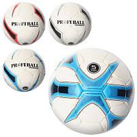 Мяч футбольный 2500-7ABC (30шт) размер 5,ПУ 1,4мм,4слоя,32панели,410-430г,3 цвета,
