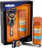Подарочный набор Gillette ProGlide Flexball с 1 сменной кассетой и гель для бритья бритья Hydra gel 75 мл