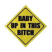 4x4 дюймов Yellow Warning Baby In Авто Виниловая наклейка с надписью Funny Auto Reflective Graphic