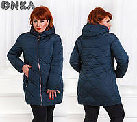 Женская зимняя куртка с размерами от 48 по 56