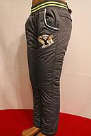Зимние серые балоневые штаны мальчуковые на флисе от 3 до 8 лет на рост 98-128см. Польша...