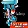 Сверлильный станок настольный с тисками Bavaria DP 103 вертикально свердлильний верстат сверлилка