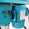 Сверлильный станок настольный с тисками Bavaria DP 103 вертикально свердлильний верстат сверлилка, фото 9