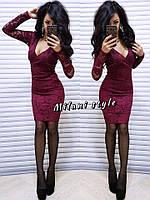 Женское гипюровое платье ткань дайвинг+ гипюр бордовое