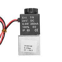 1/4дюймовDC24VЭлектрическийэлектромагнитный клапан для воды с электроприводом Быстрый ответ Обычно закрыт