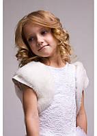 """Нарядное элегантное болеро меховое """"Герда"""" для девочки 8 лет (размер 128) ТМ Sofia Shelest Белый"""