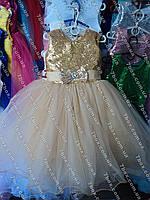 Детское нарядное платье бальное Пайетки-1 (золотое) Возраст 4-5 лет.