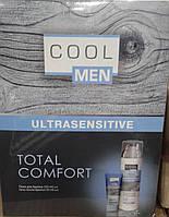 Косметический набор Cool Men Ultrasensitive Total Comfort